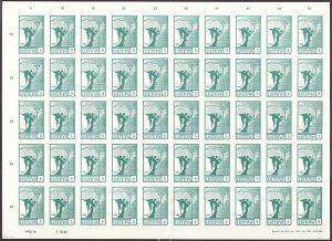 Copie d'une feuille de timbres