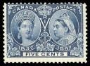 Very Good stamp specimen