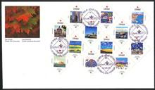 Canada Day on FDC-Rare item