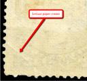 Paper crease