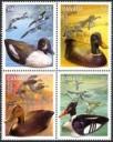 Bloc de timbres se-tenant-Unitrade #2166a