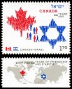 Canada-Israel joint issue 2010
