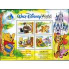 Feuillet souvenir Winnie the Pooh