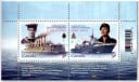 Canadian Navy-souvenir sheet 2010