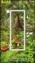 Feuillet souvenir du Canada-Année internationale des forêts 2011