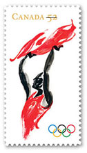 2008 Beijing Olympic stamp from canada