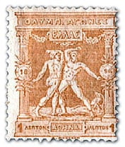 First Olympic theme on stamp from Greece