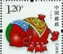 2-china-2007-year-of-the-pig-scented-stamp.jpg