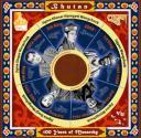 bhutan-cd-stamp