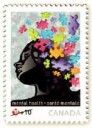 2010 Mental Health stamp