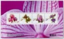 2010 Orchids souvenir sheet