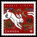 Year of the Rabbit single stamp
