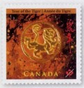 Year of the Tiger single stamp